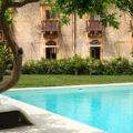 Country House & Spa Borgo del Carato